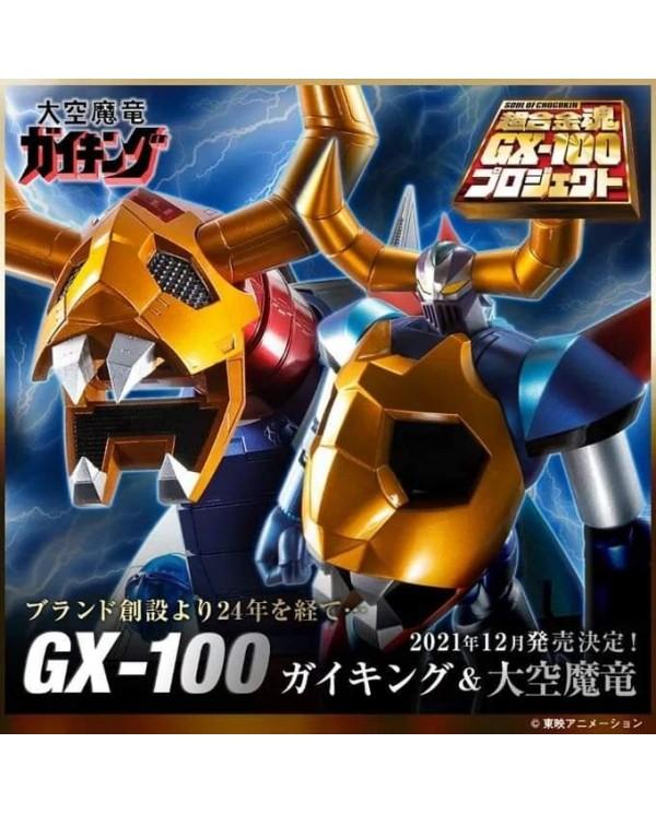 GX - 100 Daiku Maryu and Gaiking