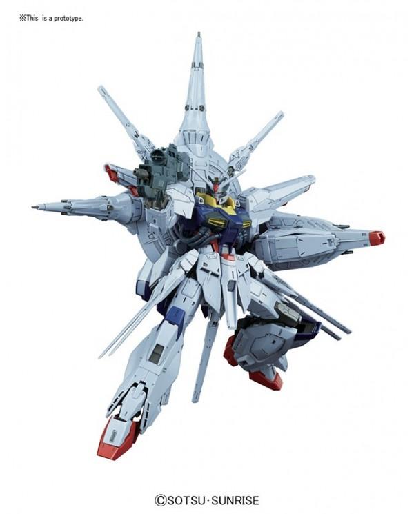 MG Gundam Providence 1/100