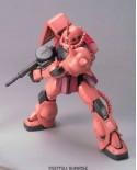 MG ZAKU MS-06S CHAR'S VER 2.0 1/100