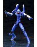 Evangelion - EVA-00 Prototype TV Version Plastic Kit